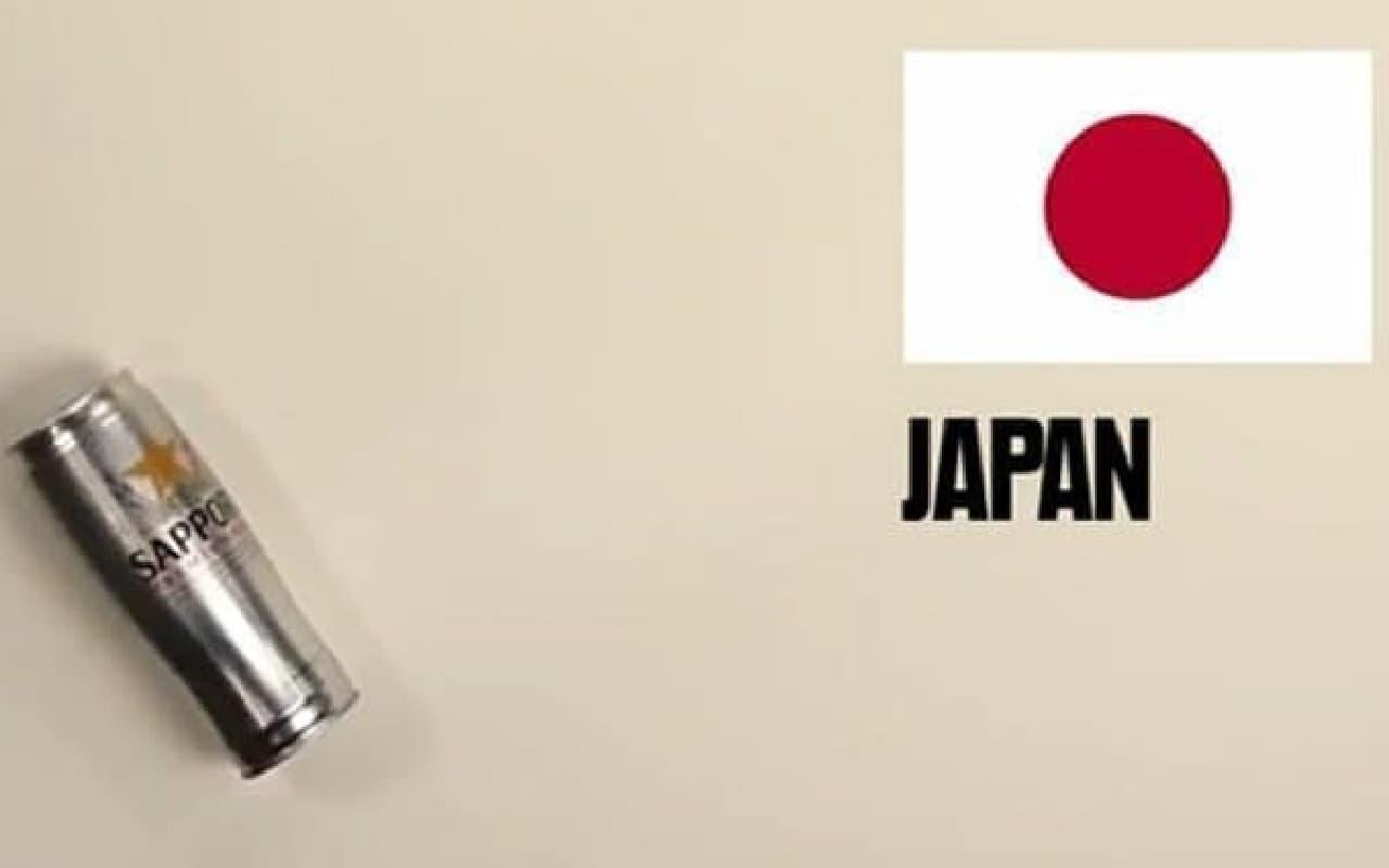 日本ではロング缶1本? いまならもうちょっと買えますよね?