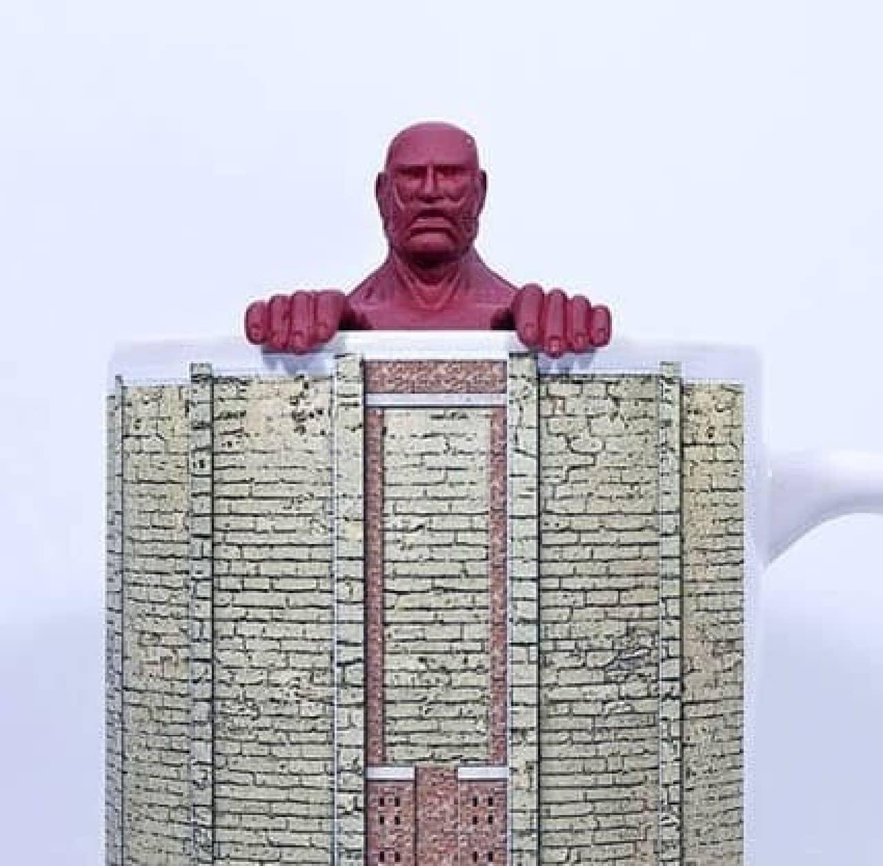 『進撃の巨人』超大型巨人の茶こし + マグカップセット