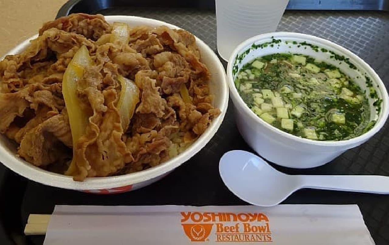 米国 Apple 本社に一番近い日本食レストラン「吉野家」
