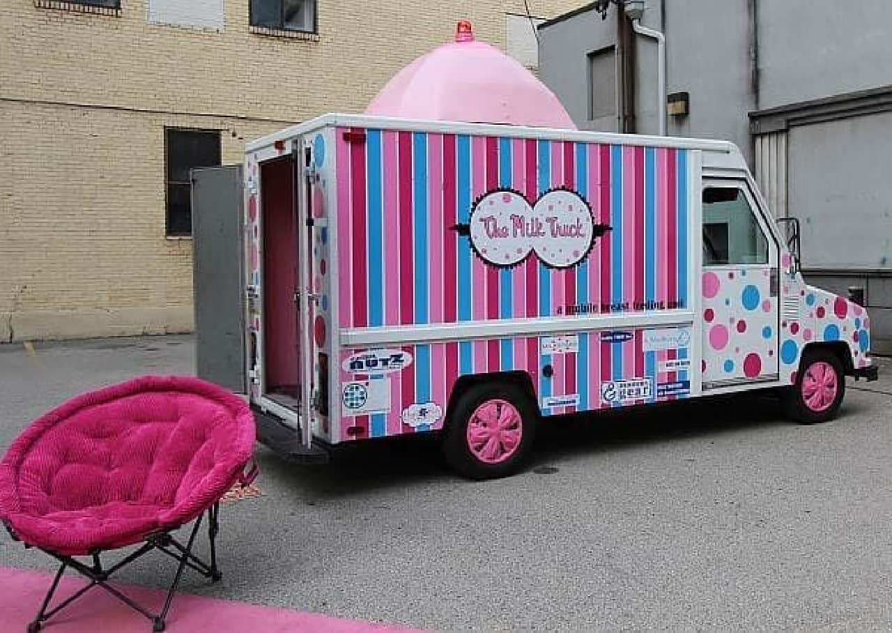 Milk Truck が提供する授乳用の椅子