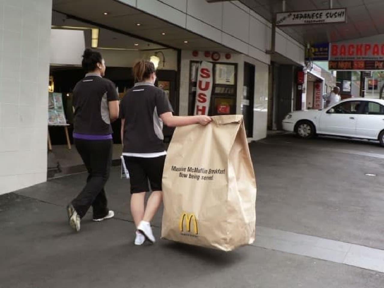 """米国女性の48%がマクドナルドの紙袋を""""恥ずかしい""""と感じている"""