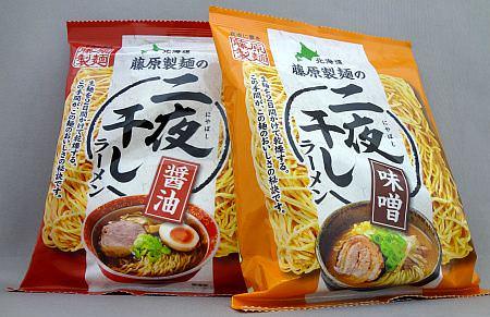 藤原製麺の「二夜干しラーメン」  パッケージはいたって普通です