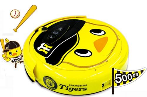 「タイガースひよこちゃんロボット掃除機」が500名に当たる