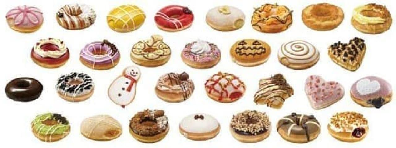 最も人気のあるドーナツを投票で選ぶキャンペーン  「あなたが選ぶ ベスト・ヒット・ドーナツ!!」