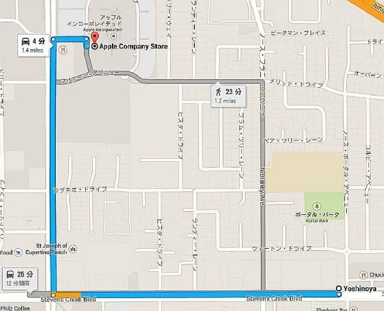 米国 Apple 本社から吉野家までの地図  ほんとに近いのがわかります(出典:Google マップ)