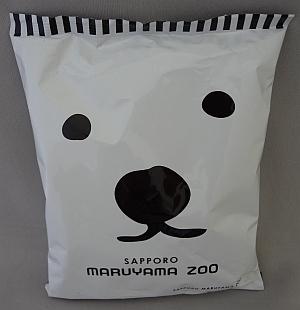 先週紹介した白クマラーメン  パッケージがキュート!です
