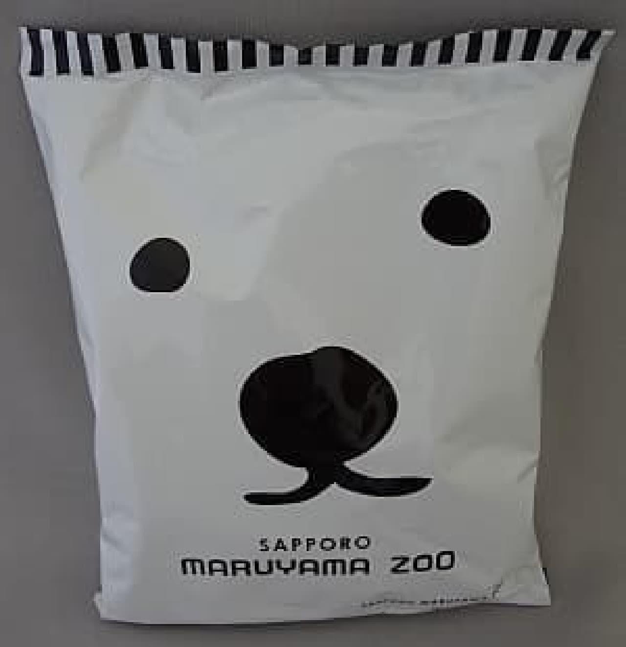 「藤原製麺 札幌円山動物園白クマ塩ラーメン」  パッケージが白クマの顔になってます
