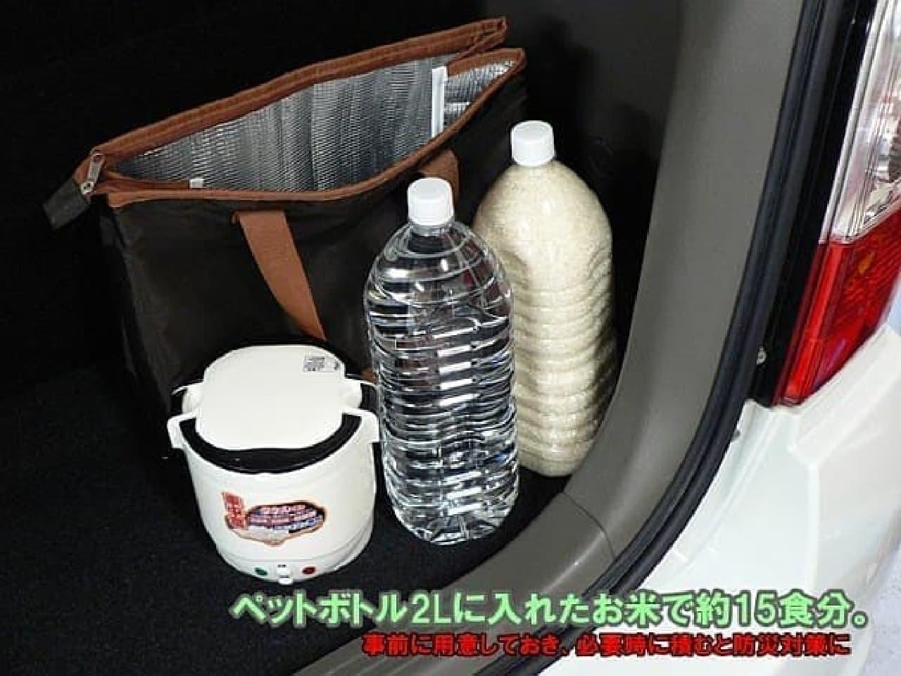 水と無洗米、それにタケルくんを積んでおけば  いつでもどこでも炊きたてご飯が食べられます