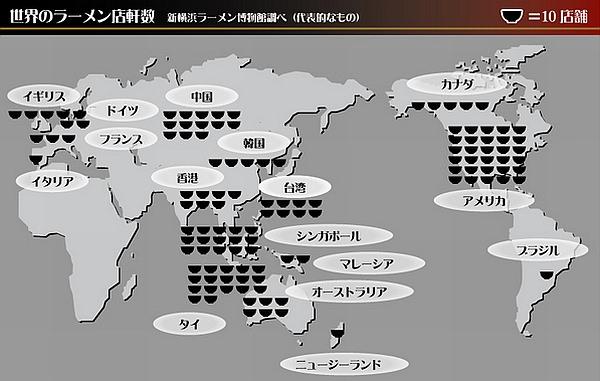 海外ラーメン店 MAP