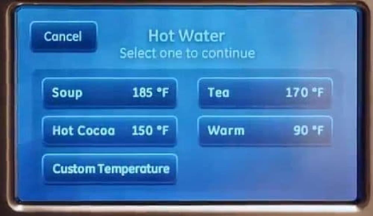 「Warm(ぬるま湯)」の使用目的がわからない…。