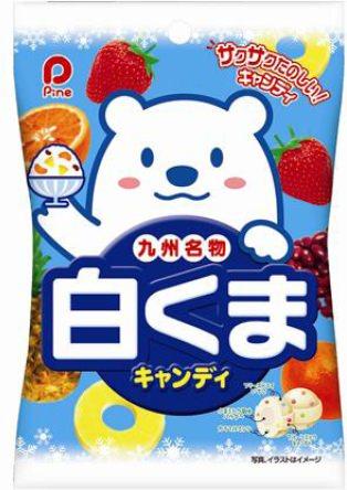 九州名物のかき氷「白くま」をイメージした『白くまキャンディ』
