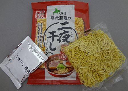 「二夜干しラーメン」の麺  「白クマラーメン」と同じ製法で作られています