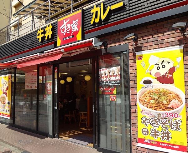 すき家店舗は、しんちゃんのポスターのおかげで、いつもとちょっと違う雰囲気?