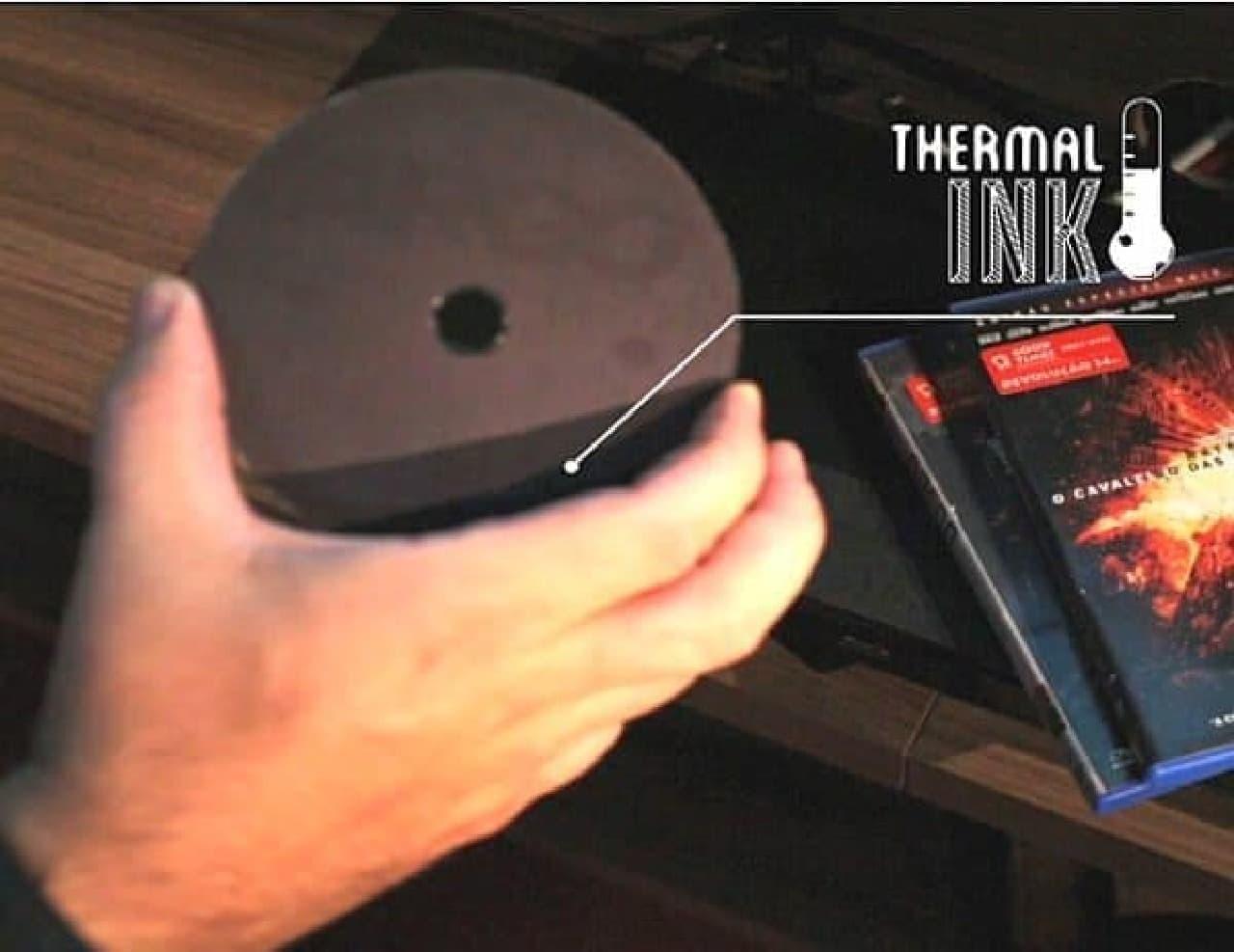 レンタル DVD のディスクを取り出し