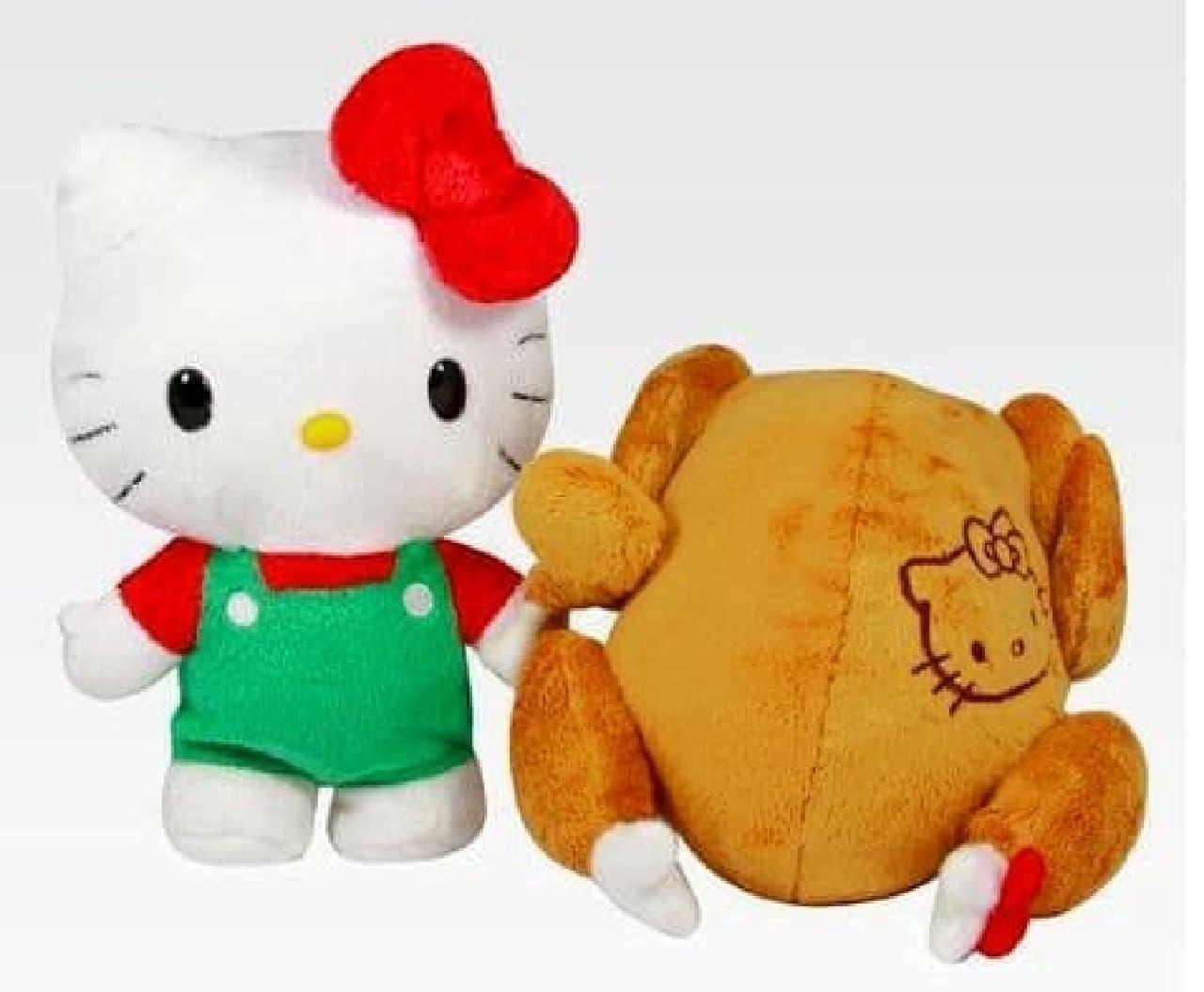 """リバーシブルなターキーキティさん「Hello Kitty Reversible 8"""" Plush: Turkey」  足のリボンがキュートです!"""