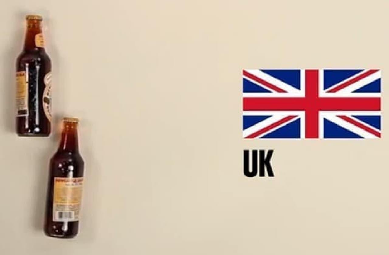 英国ではビール2本 実際、物価は高めです
