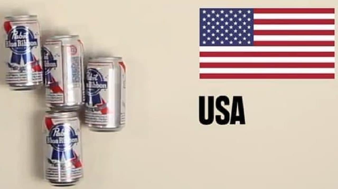 米国では、ビール4缶買えます