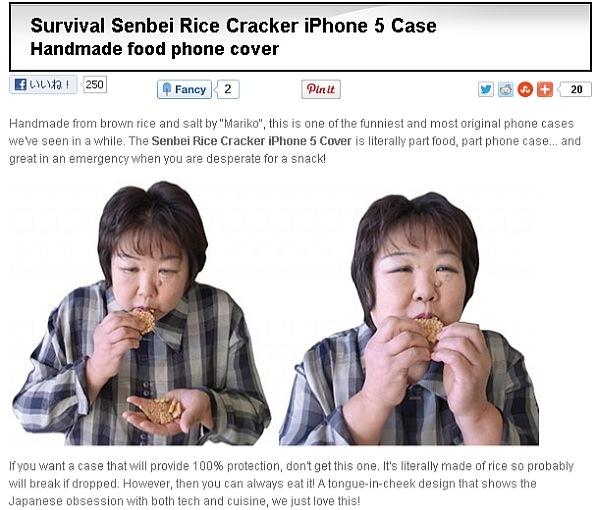 """「サバイバルせんべい iPhone 5 専用ケース SV3818」海外向け販売サイト  """"Mariko"""" の文字が際立っています!"""