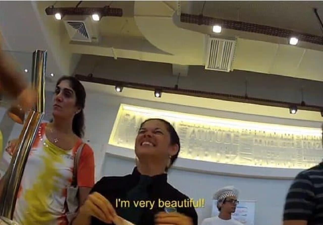 「私、とってもきれいなの」と満面の笑みで伝える女性