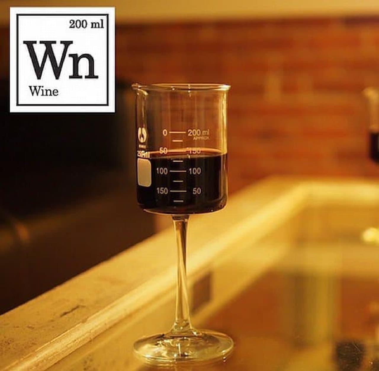 ビーカーのようなワイングラス