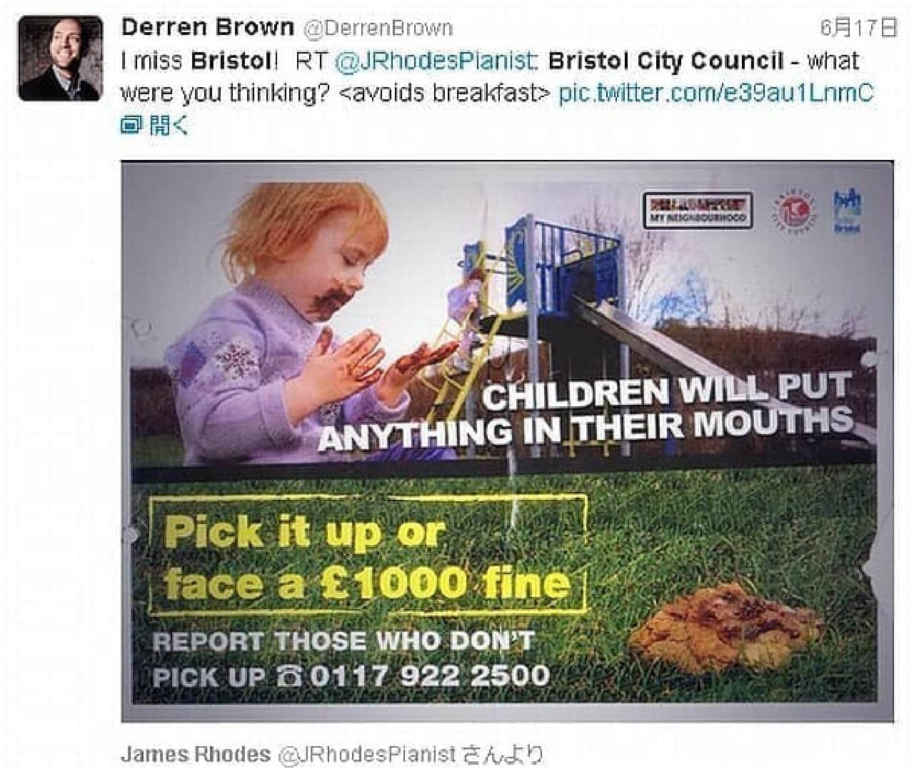 ポスターを英国に広めた Derren Brown 氏のリツイート