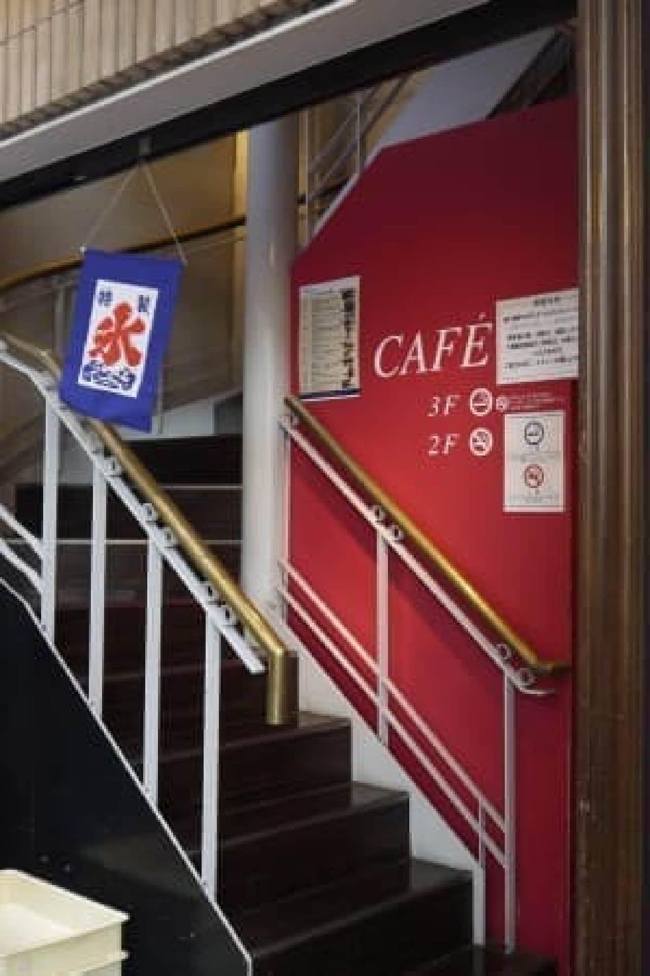 左手の階段から、カフェに入れます