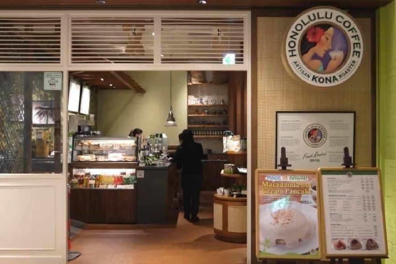 店舗は、ダイバーシティ東京プラザの2階にあります