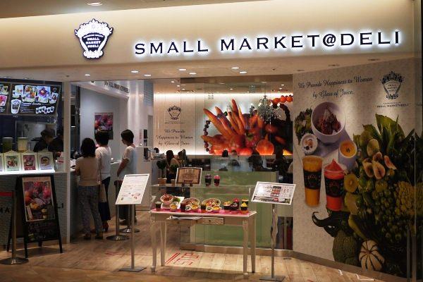 関東・四国以外では初の店舗