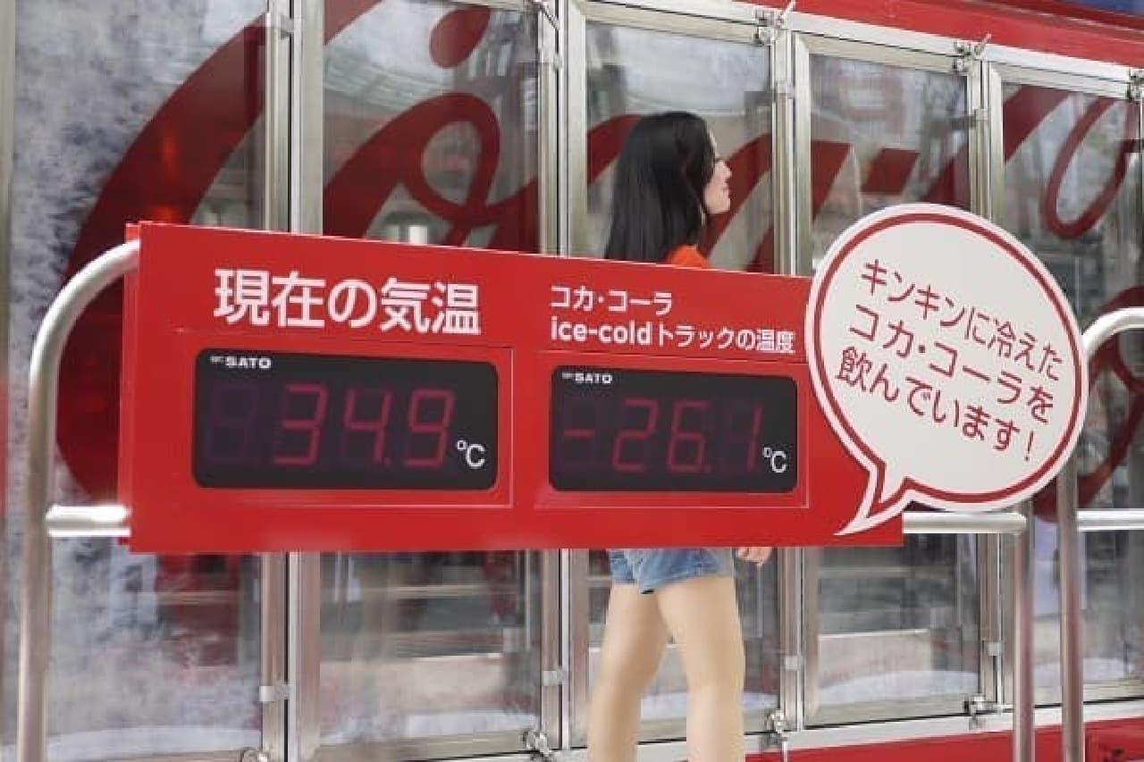 まだ11時なのに、34.9度…