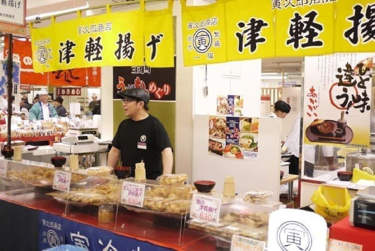 「津軽揚げ」は、青森県産のリンゴ酢を使っているそう  甘酸っぱい衣が印象的