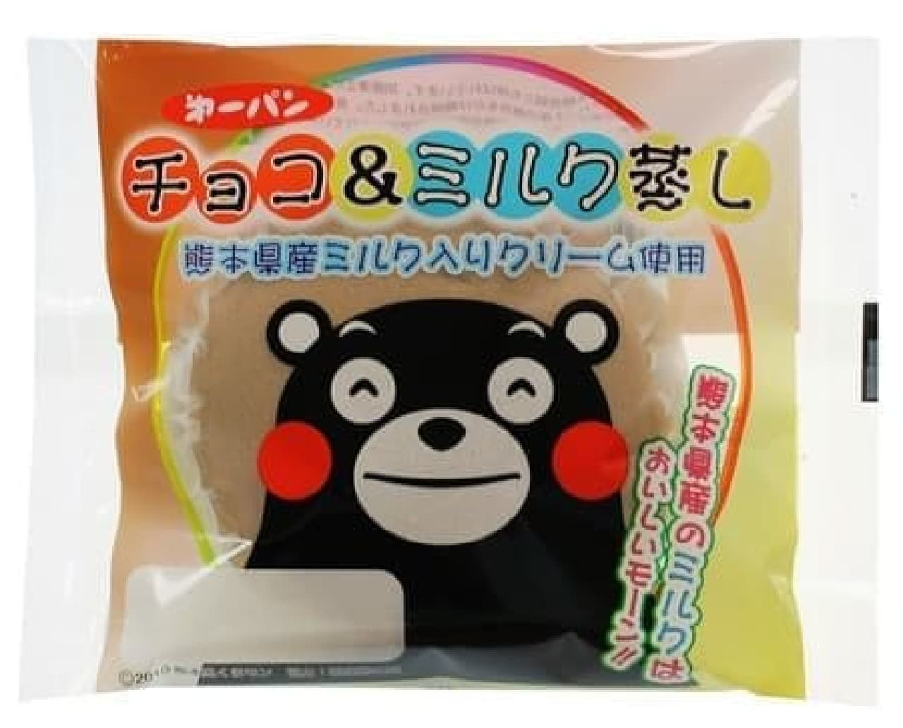 「チョコ&ミルク蒸し(熊本県産ミルク入りクリーム使用)」