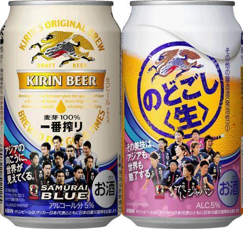 サッカー日本代表応援缶〈第2弾〉