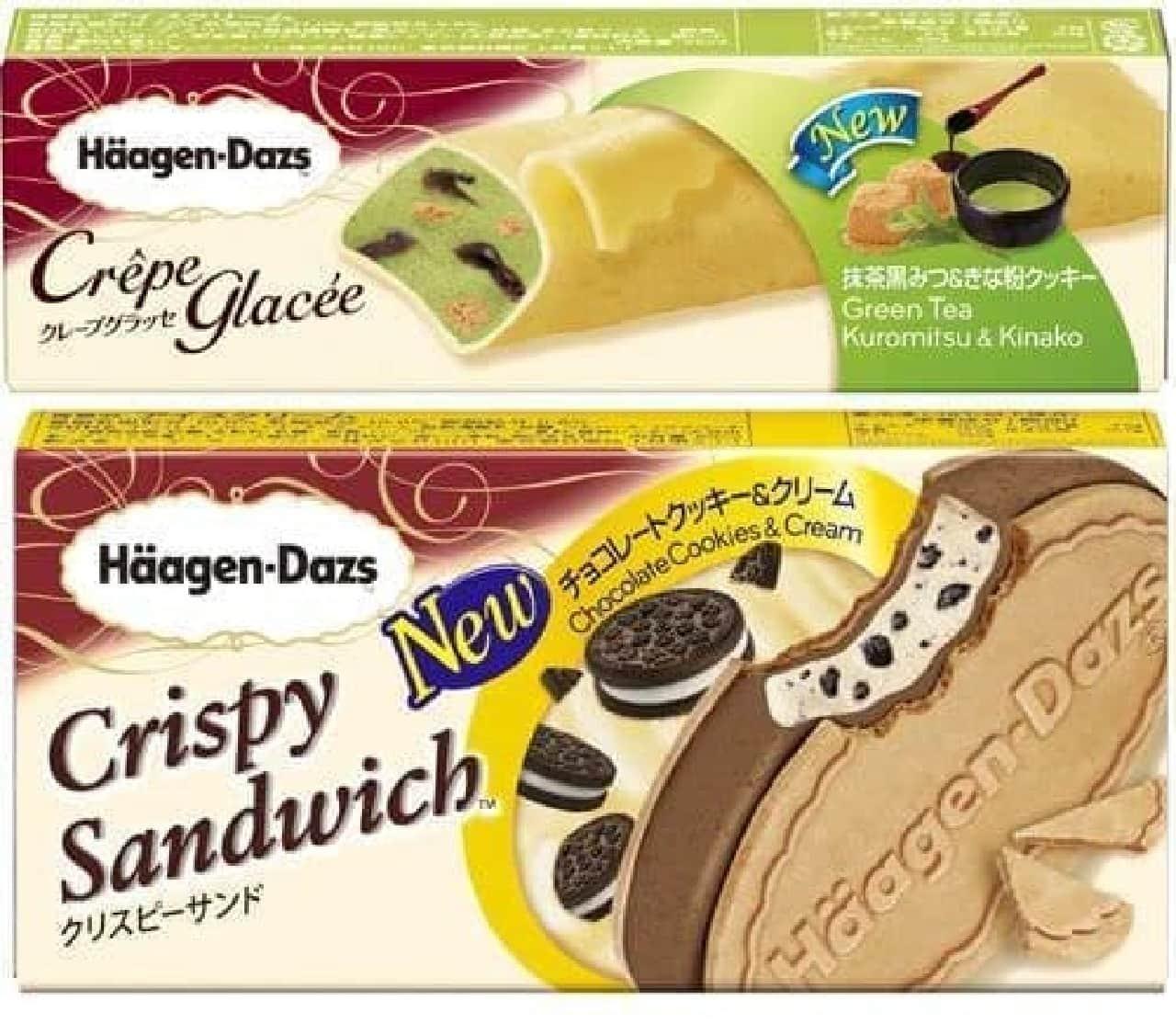 ハーゲンダッツ クレープグラッセ「抹茶黒みつ&きな粉クッキー」(上)、  ハーゲンダッツ クリスピーサンド「チョコレートクッキー&クリーム」(下)