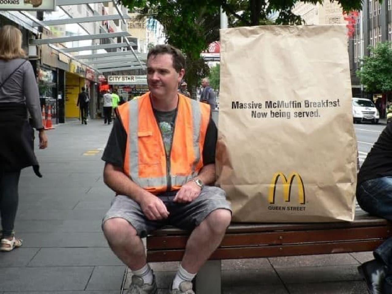 持ち歩いていて最も恥ずかしいと感じるのはマクドナルドの紙袋