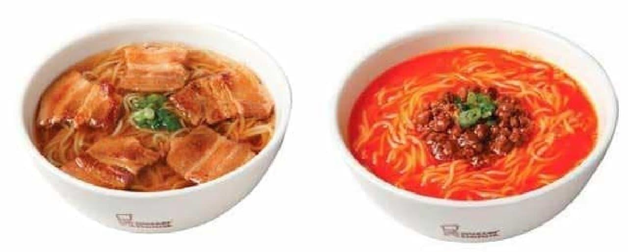 新発売の「肉そば」「担々麺」