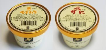 ミッシュハウスの最高金賞受賞商品 ひまわり(左)、かに(右)  (出典:ミッシュハウス)