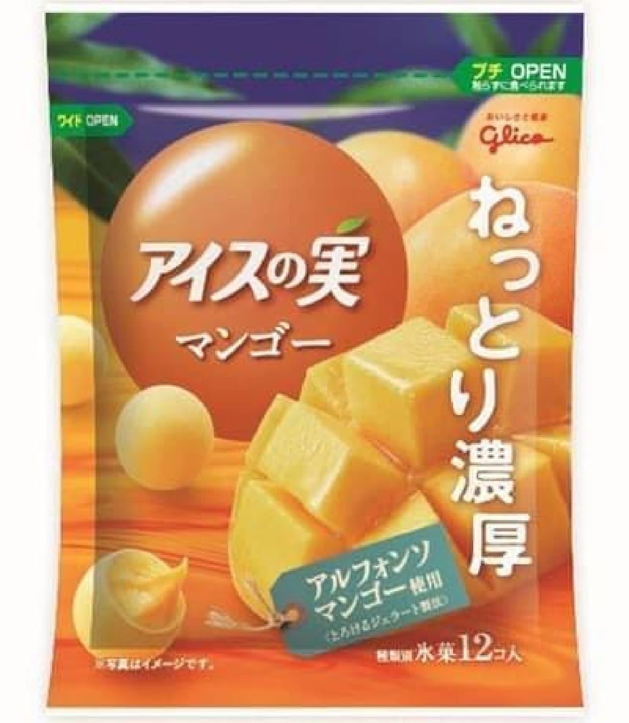 マンゴーをそのまま食べてるみたい!?