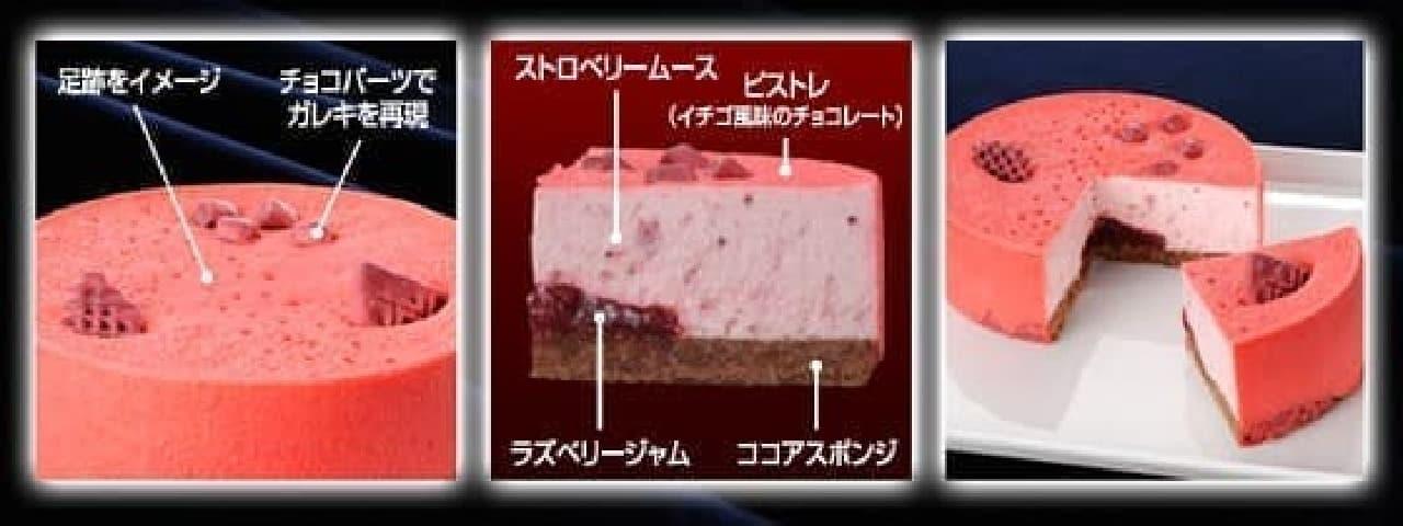 ケーキのイメージ (c)カラー