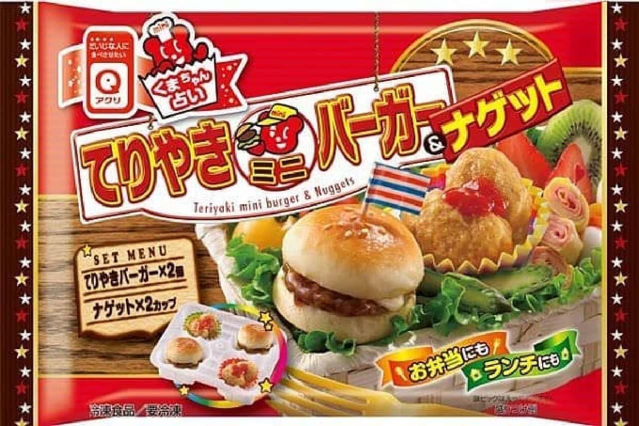 占いも楽しめる冷凍惣菜2品目が発売、アクリフーズ