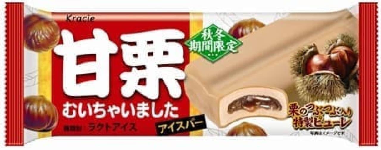 """""""栗チョココーティング""""が加わって再登場!"""