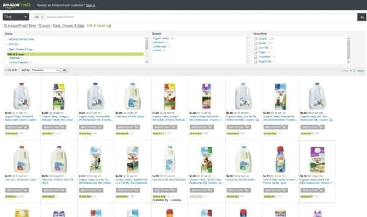 Amazon Fresh 通販サイト