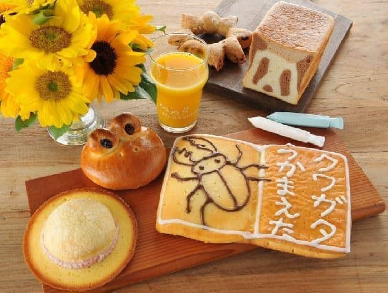 夏の思い出をパンに描こう!「夏休み絵日記パンセット」