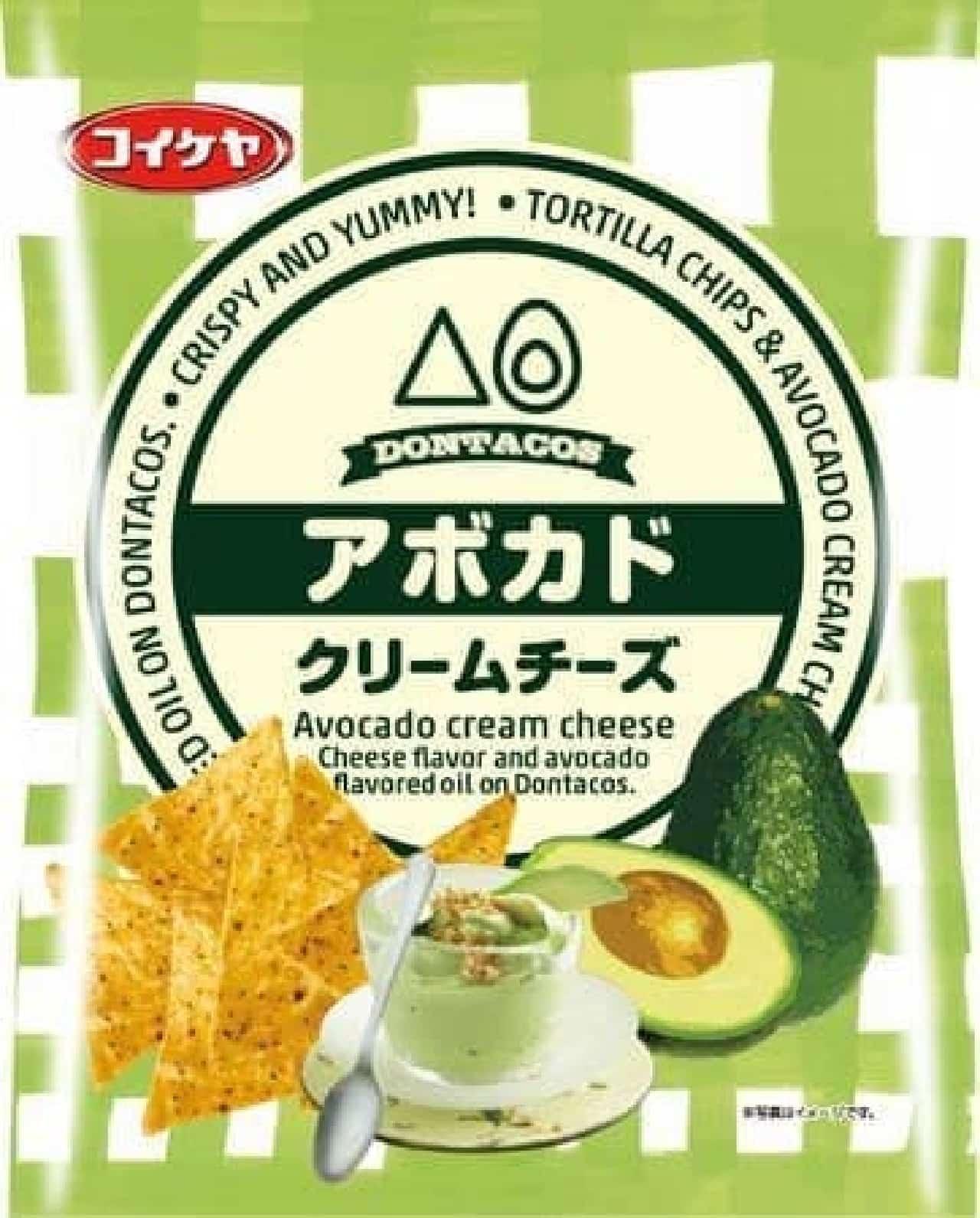 「トルティアチップス アボカドクリームチーズ味」