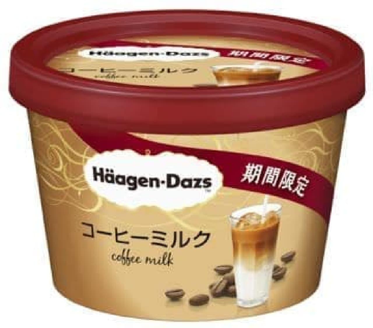 7月29日発売「コーヒーミルク」!