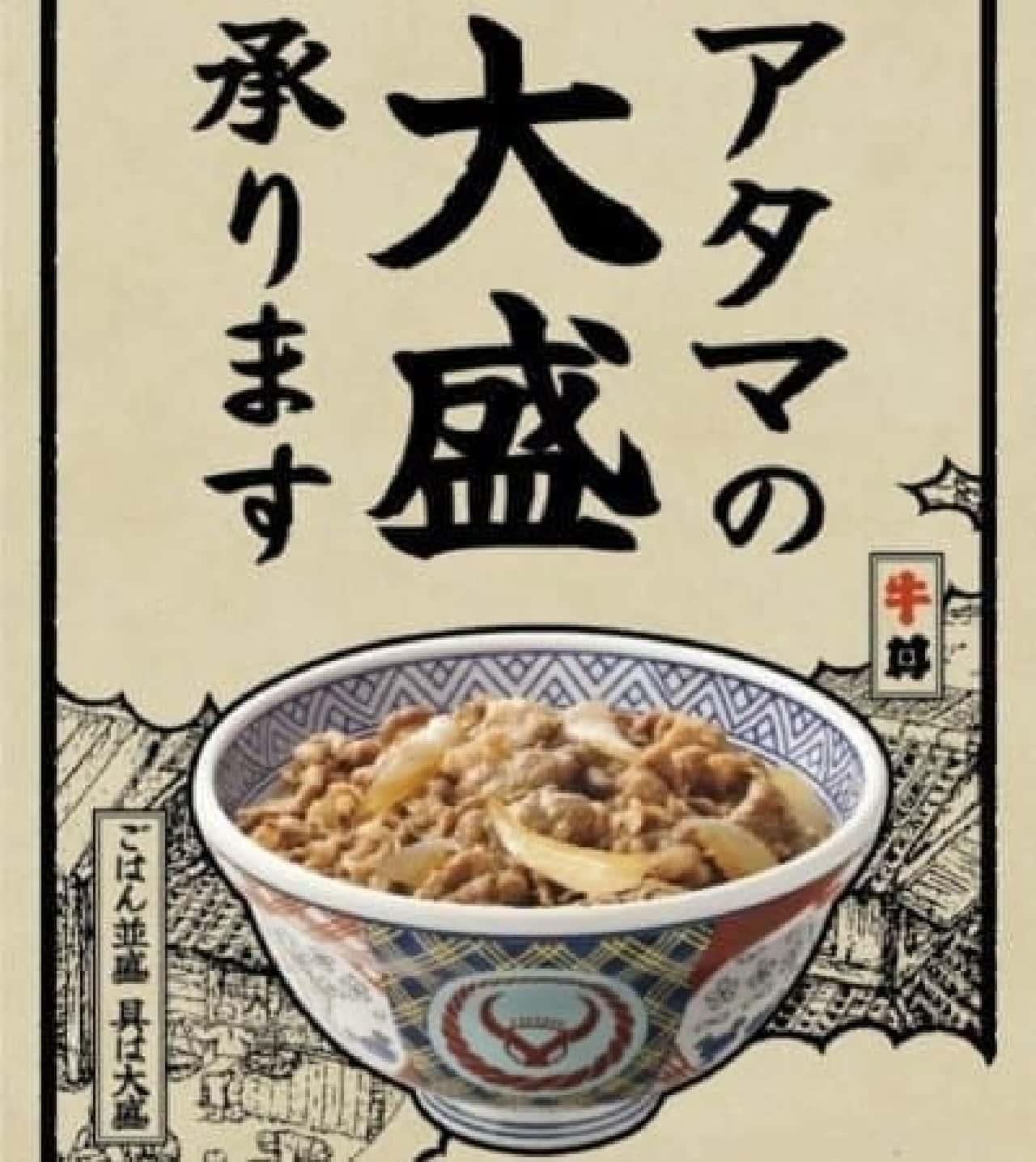 """""""裏メニュー""""が定番メニューに!"""