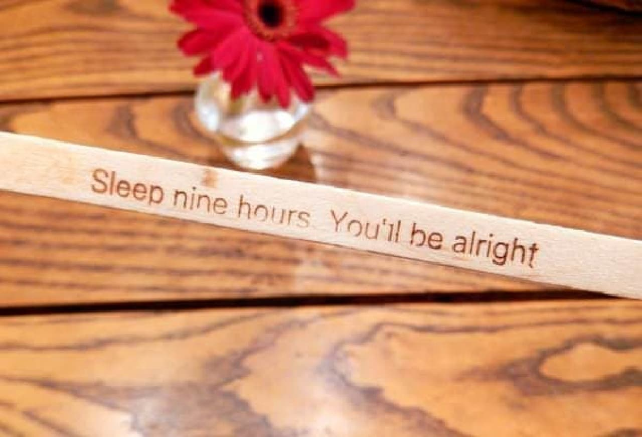関係ないですが、マドラーにアドバイスが。  9時間睡眠でモーマンタイ!