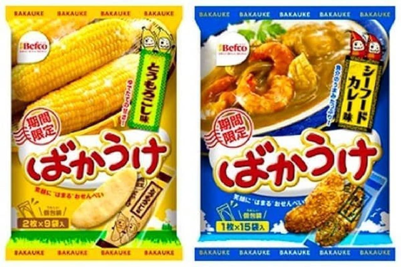 夏限定の、とうもろこし味(左)とシーフードカレー味(右)
