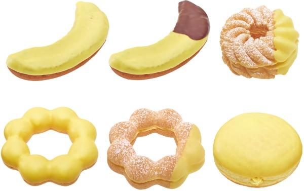 バナナ味のドーナツ6種!