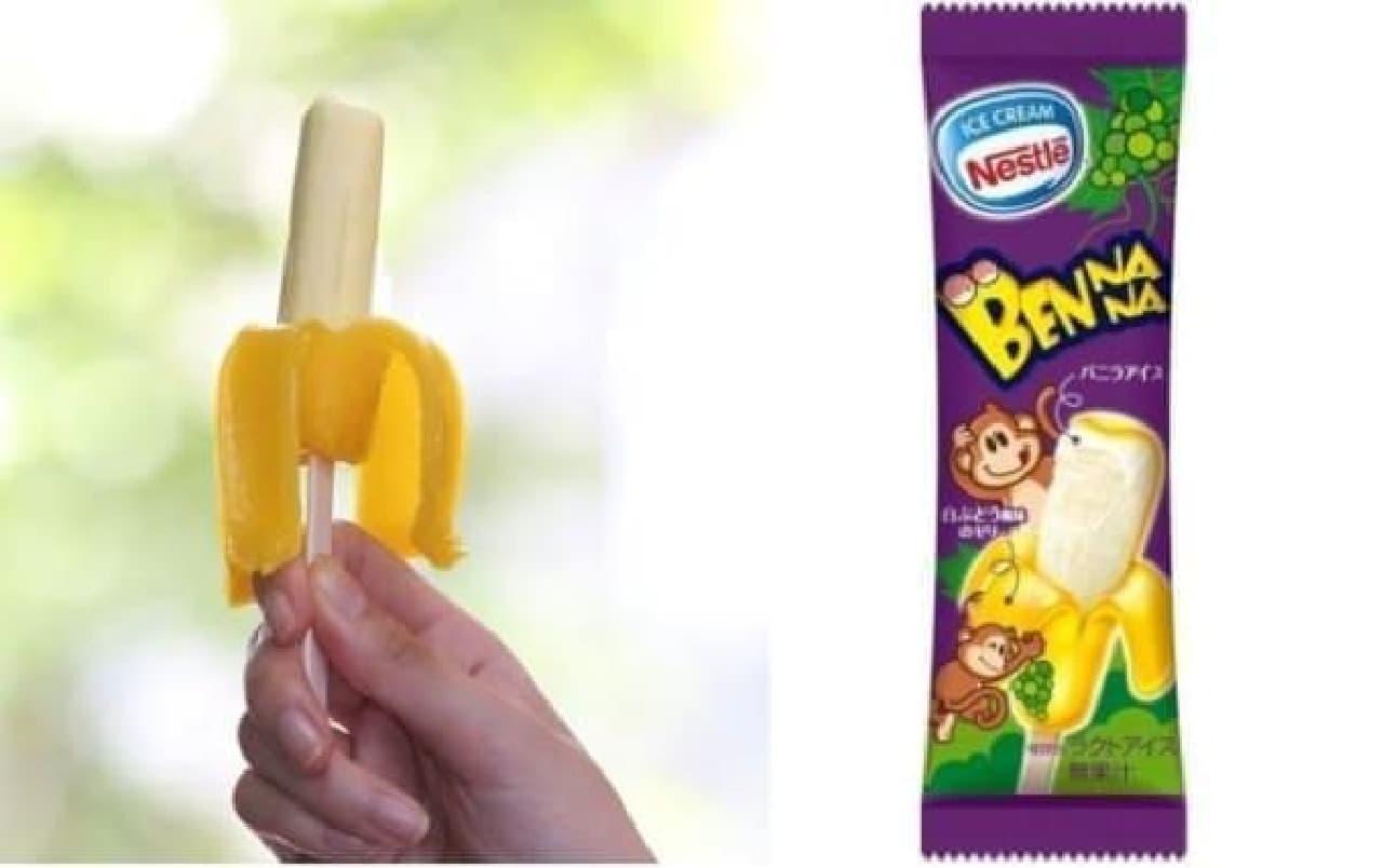 今年も登場!皮をむいて食べるアイス「ネスレ バンナナ」