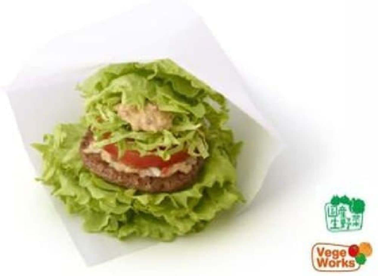 「モスの菜摘 モス野菜 オーロラ仕立て」。生野菜、なんと 120g!